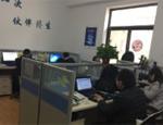 西安米乐平台官网下载办公环境