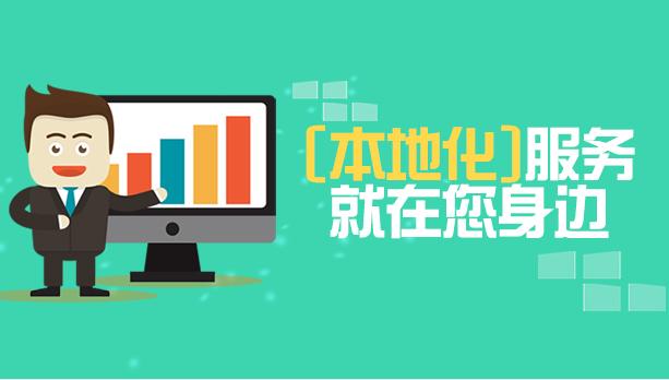 米乐平台官网下载米乐足球直播运营服务平台