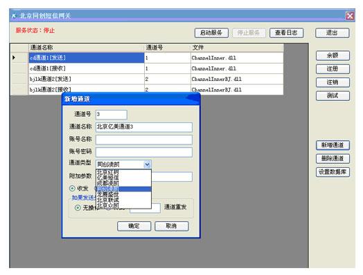 米乐平台官网下载集团