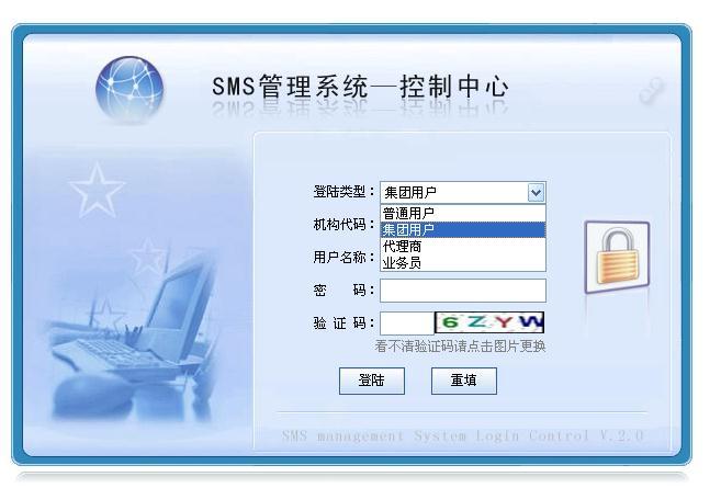 米乐平台官网下载